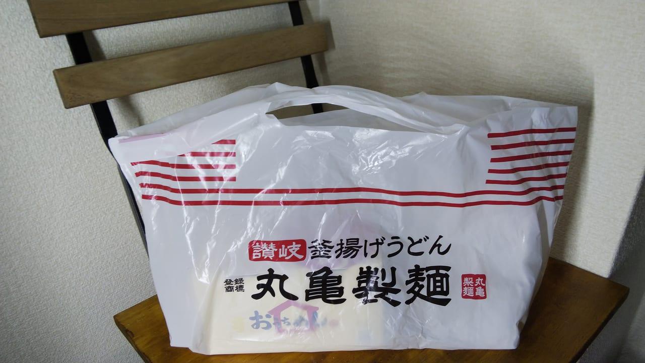 製 セット テイクアウト 丸亀 麺