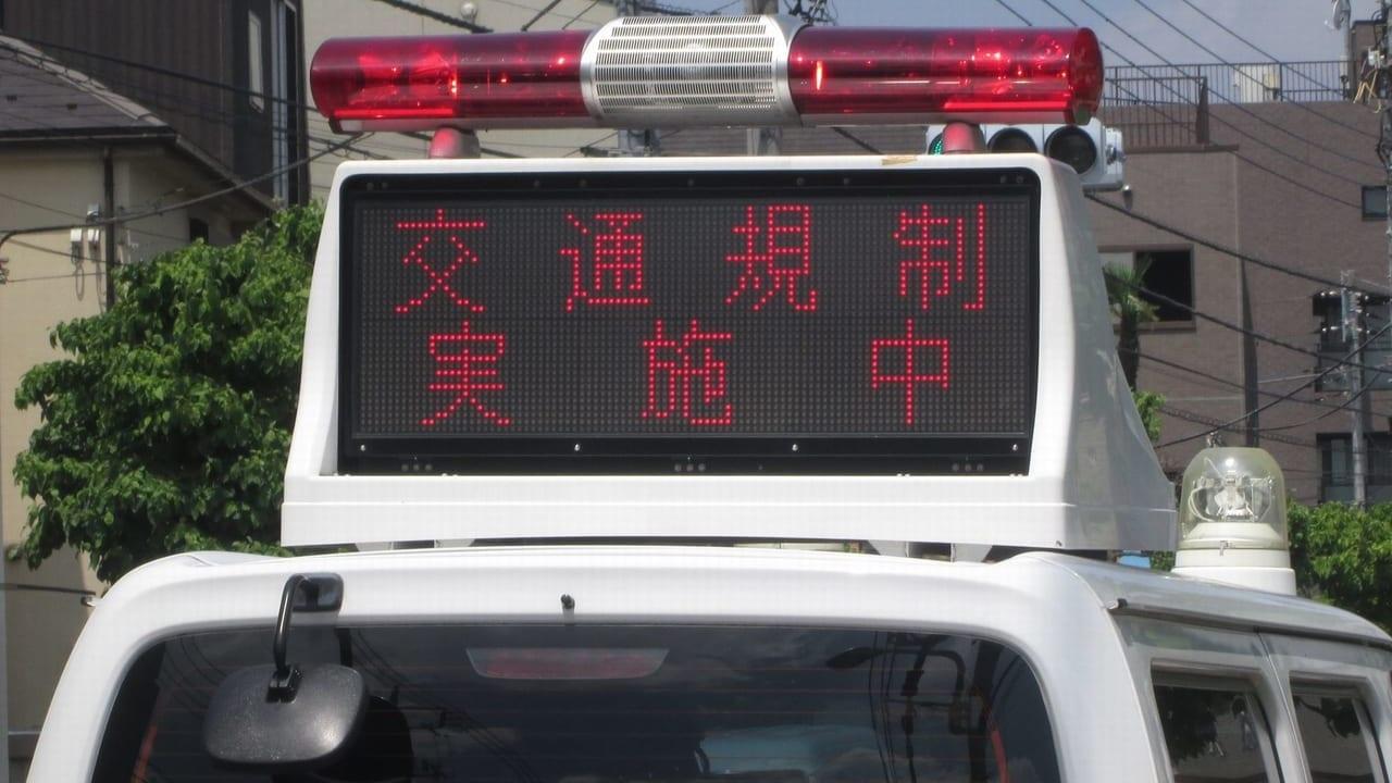 志村3丁目事故