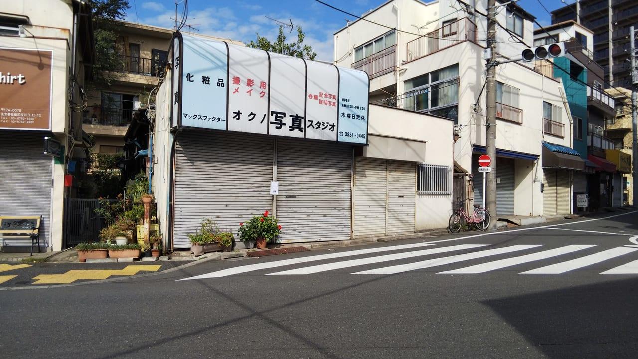 オクノ写真スタジオ
