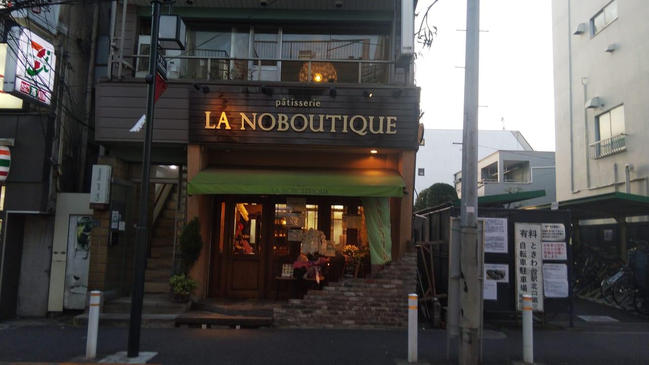 ラ・ノブティック